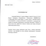 Uniwersytet Rolniczy 2013-14