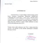 Uniwersytet Rolniczy 2014-15